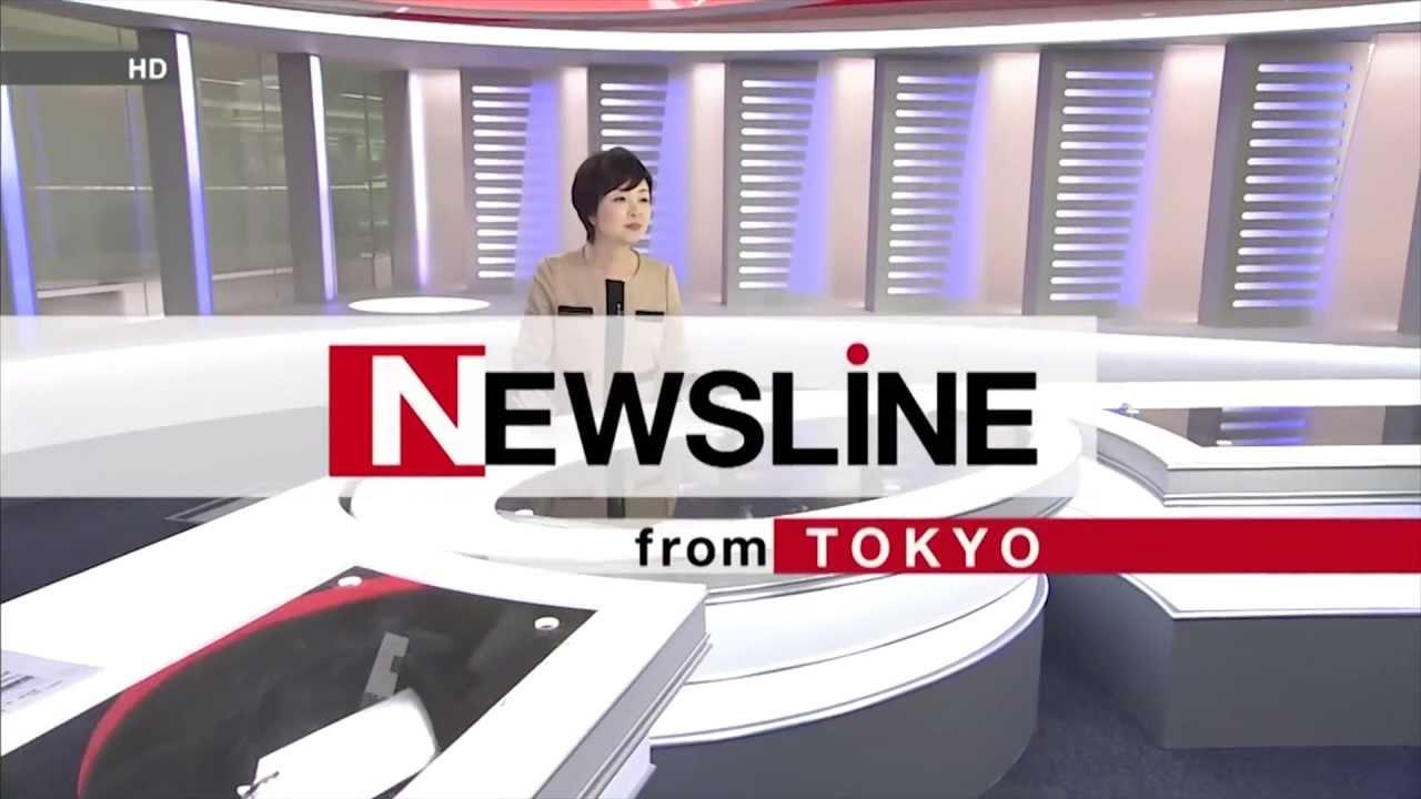 Kênh truyền hình Nhật Bản
