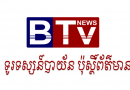 bayon-tv-news-channel