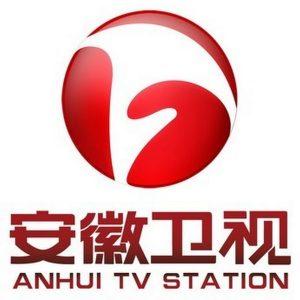 An Huy - Truyền hình Trung Quốc