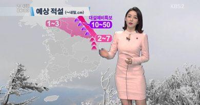 Kênh Hàn Quốc